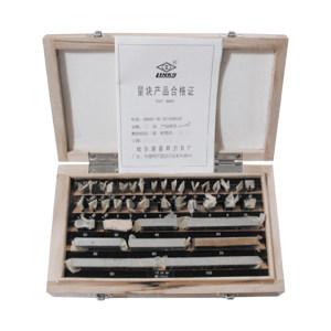 HMCT/哈量 量块八大块 125-500mm 3级 8块 1盒