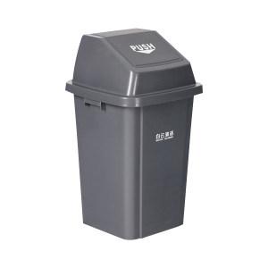 BAIYUN/白云 推盖垃圾桶 AF07313 410×410×700mm 100L 灰色 1个
