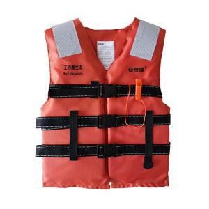 SAFEWARE/安赛瑞 救生衣 14511 均码 配救生口哨 1件