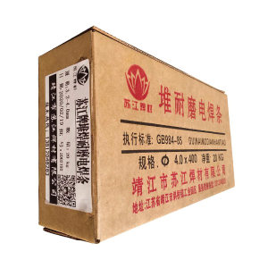 SUJIANG/苏江 高硬度耐磨焊条 D999×φ4.0mm 20kg 1箱
