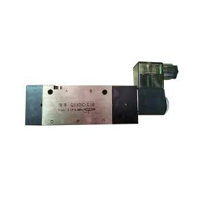 HANDAFEI/瀚达飞 三层平台电磁阀 Q23DC-L10 0.15~0.8MPa 二位三通 1个