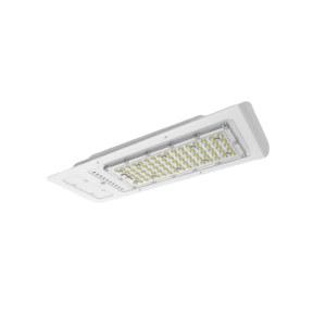 QINSUN/旗升 LED路灯 GLD650-50 50W WF2 1个
