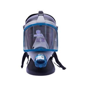 HAIGU/海固 自吸过滤式全面具 HG-911 宝蓝灰 不含滤材 1个