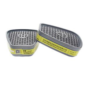 HAIGU/海固 HG-ABS-E型7号滤毒盒 P-E-1 防护酸性气体 适配海固半面具 1对