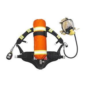 HAIGU/海固 GA款正压式消防空气呼吸器 RHZK9 9L 3C认证 1套