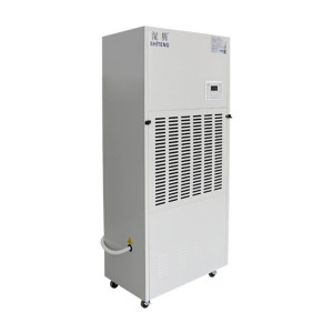 SHITENG/湿腾 工业除湿机 ST-8240B 5kW 240L/D 2000m³/h 300~400m² 1台
