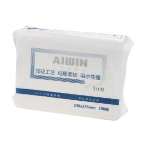 AIWIN 三折擦手纸 31102 230×225mm 200抽 20包 1箱