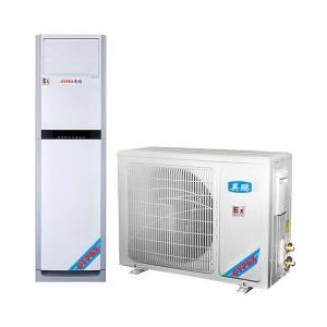 GYPEX/英鹏 防爆空调(含铁皮风管套装) BLF28 10P 定频 冷暖 防爆等级dmⅡCT4 含20m铜管 200平风管 1套