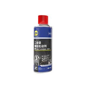 EU/好顺千万家 螺栓松动剂 HQ-D450 450mL 1罐